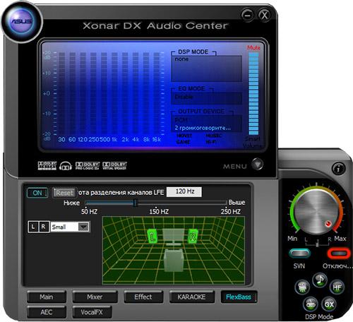 ASUS Xonar DX Audio Center. Рис. 4
