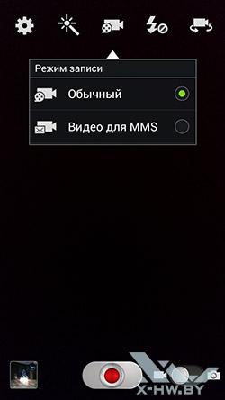 Настройки съемки видео камерой Samsung Galaxy Premier. Рис. 3