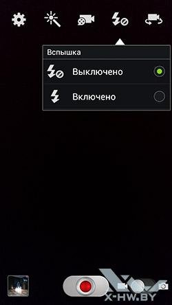 Настройки съемки видео камерой Samsung Galaxy Premier. Рис. 2