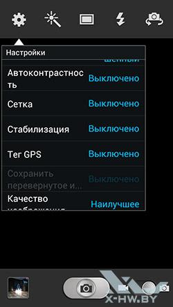 Настройки камеры Samsung Galaxy Premier. Рис. 3