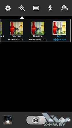Эффекты камеры Samsung Galaxy Premier