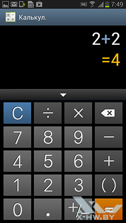 Калькулятор на Samsung Galaxy Premier. Рис. 2