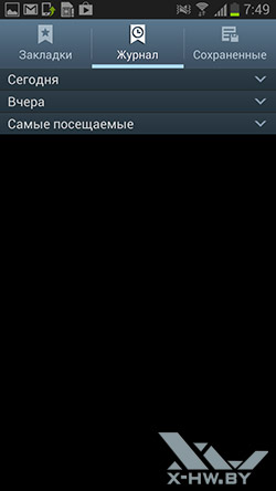 Браузер на Samsung Galaxy Premier. Рис. 6