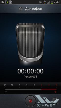 Диктофон на Samsung Galaxy Premier. Рис. 1