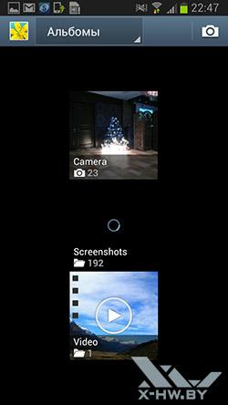 Галерея на Samsung Galaxy Premier. Рис. 1
