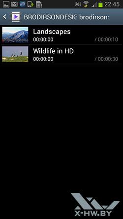 Видео плеер на Samsung Galaxy Premier. Рис. 8
