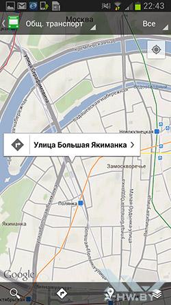 Карты на Samsung Galaxy Premier. Рис. 6