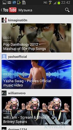 Клиент YouTube на Samsung Galaxy Premier. Рис. 5