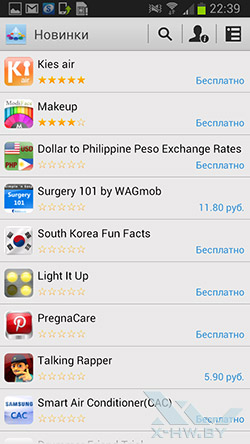 Samsung Apps на Samsung Galaxy Premier. Рис. 2