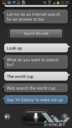 S Voice на Samsung Galaxy Premier. Рис. 2
