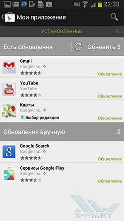 Google Play на Samsung Galaxy Premier. Рис. 4