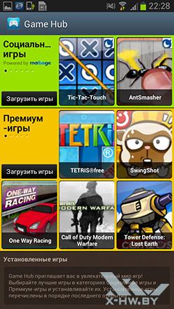 Game Hub на Samsung Galaxy Premier