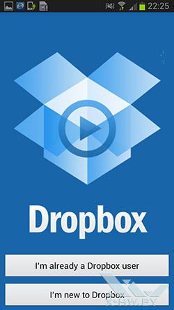 Приложение Dropbox на Samsung Galaxy Premier. Рис. 2