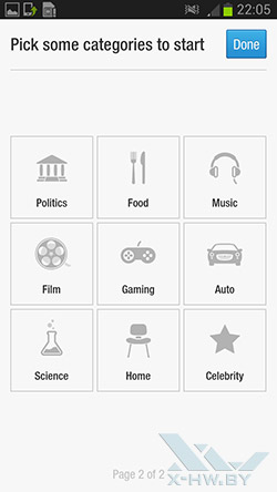 Приложение Flipboard на Samsung Galaxy Premier. Рис. 4