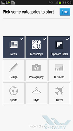 Приложение Flipboard на Samsung Galaxy Premier. Рис. 3