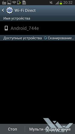 Wi-Fi Direct на Samsung Galaxy Premier