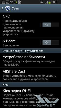 Параметры сети Samsung Galaxy Premier. Рис. 3