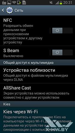 Параметры сети Samsung Galaxy Premier. Рис. 2