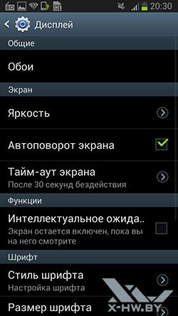 Параметры дисплея Samsung Galaxy Premier. Рис. 1