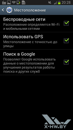 Настройка местоположения на Samsung Galaxy Premier