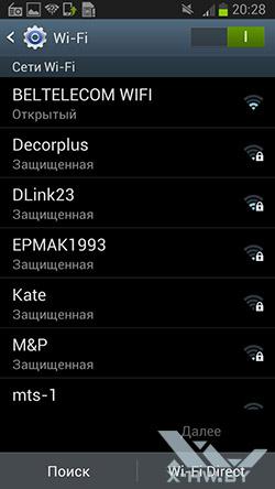 Настройка Wi-Fi на Samsung Galaxy Premier