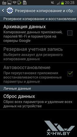 Резервного копирования на Samsung Galaxy Premier