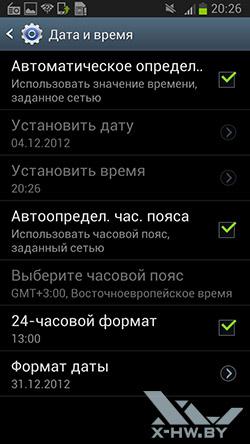 Дата и время на Samsung Galaxy Premier