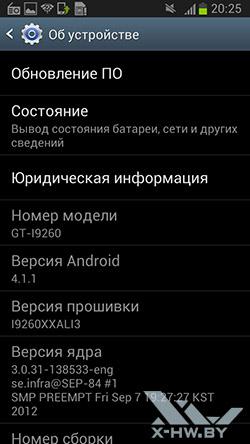 Об устройстве Samsung Galaxy Premier