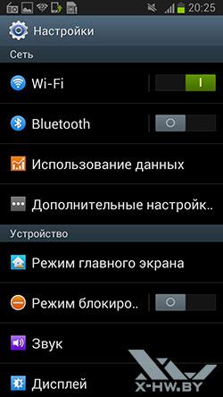 Настройки Samsung Galaxy Premier. Рис. 1