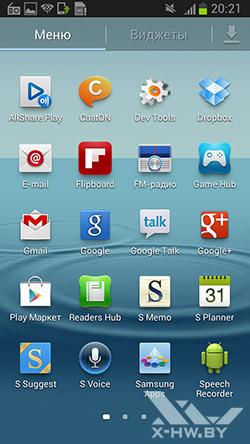 Приложения Samsung Galaxy Premier. Рис. 1
