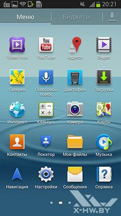 Приложения Samsung Galaxy Premier. Рис. 2