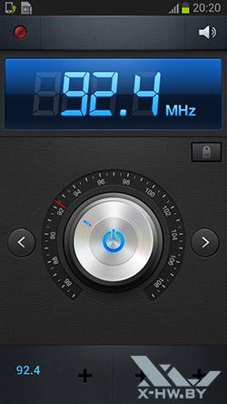 FM-радио на Samsung Galaxy Premier