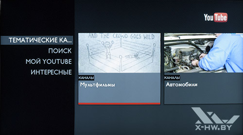 Приложение YouTube на Philips 46PFL8007T. Рис. 1