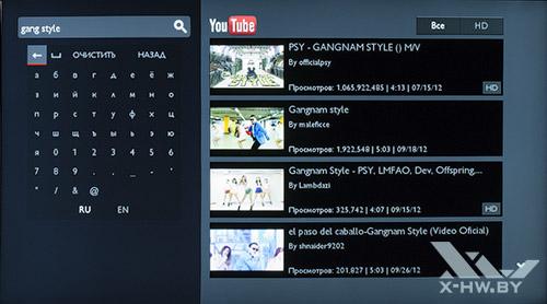 Приложение YouTube на Philips 46PFL8007T. Рис. 2