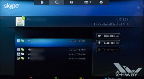 Лог Skypе на Philips 46PFL8007T