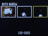 Список фотографий на Highscreen Black Box Drive