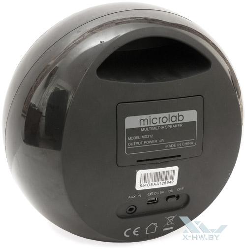 Microlab MD312. Рис. 3