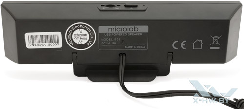 Microlab B51. Вид сзади