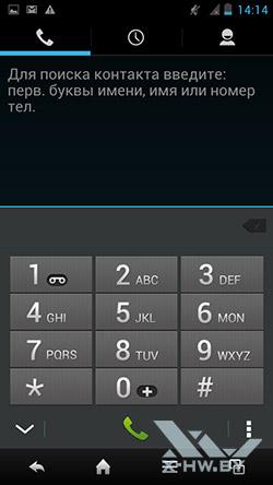 Приложение для совершения звонков на Sharp SH631W