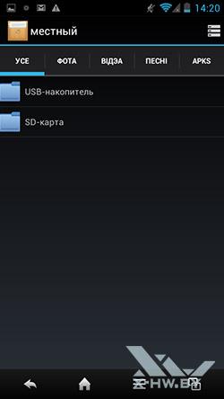 Менеджер файлов на Sharp SH631W. Рис. 1
