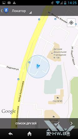 Карты Google на Sharp SH631W. Рис. 2