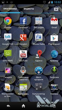 Стандартный интерфейс Android на Sharp SH631W. Рис. 3