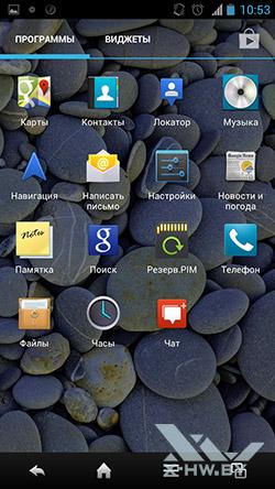 Стандартный интерфейс Android на Sharp SH631W. Рис. 4