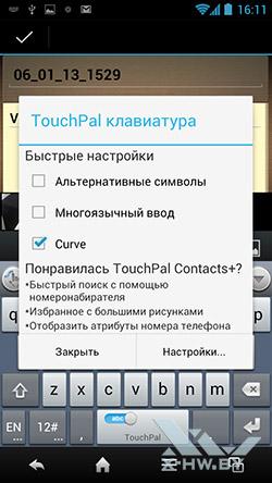 Настройка клавиатуры TouchPal на Sharp SH631W. Рис. 1