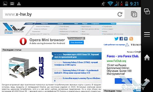 Браузер Chrome на Sharp SH530U. Рис. 4