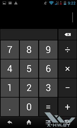 Калькулятор на Sharp SH530U. Рис. 1