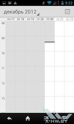 Календарь на Sharp SH530U. Рис. 1