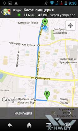 Google Maps на Sharp SH530U. Рис. 2