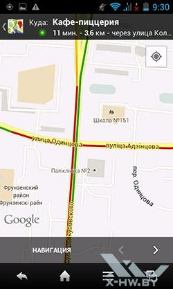 Google Maps на Sharp SH530U. Рис. 4