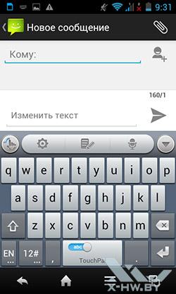 SMS-сообщения на Sharp SH530U. Рис. 2